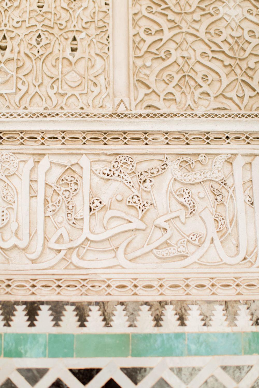 Melissa Kruse Photography - Fez Morocco (web)-87-1.jpg