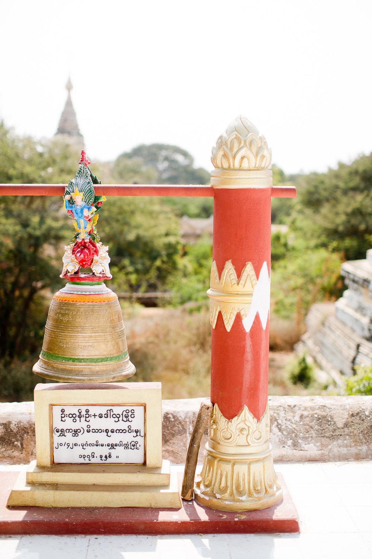 Melissa Kruse Photography - Myanmar-44.jpg