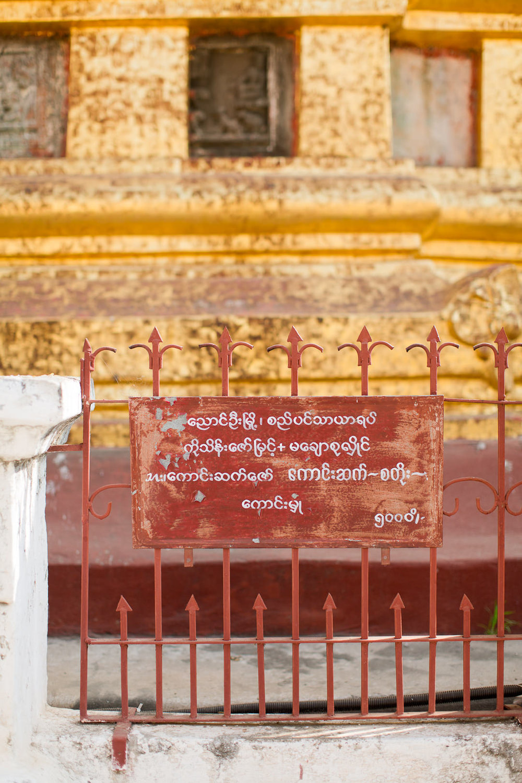 Melissa Kruse Photography - Myanmar-121.jpg