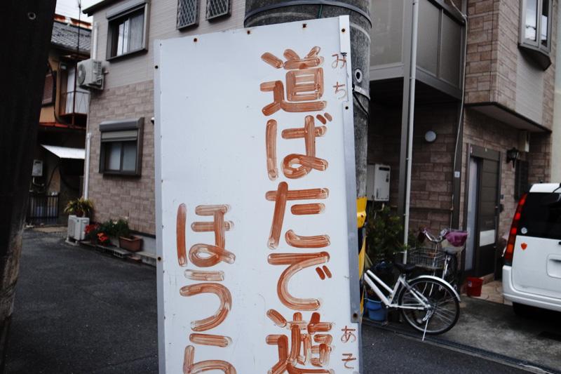 round-street.jpg