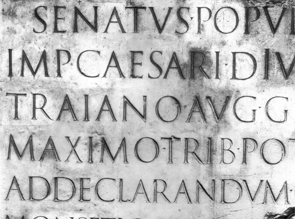 圖拉真柱   Detail from Trajan inscription, ca. 114 AD.