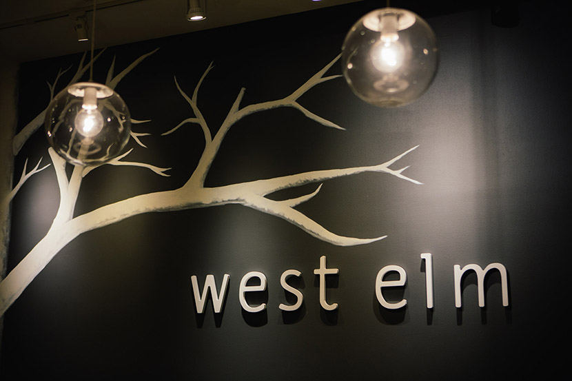 ParkerEtc_20131217_DIY WEST ELM_13.jpg