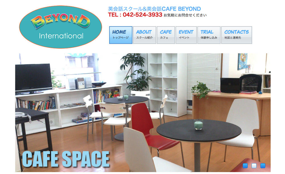 Beyond International's school landing page. A very cozy and studious place !
