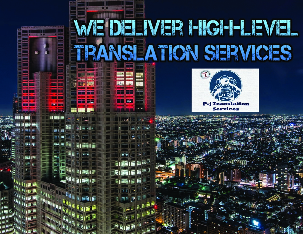 PJ TRANSERVICES HOME PAGE HEARDER.jpg