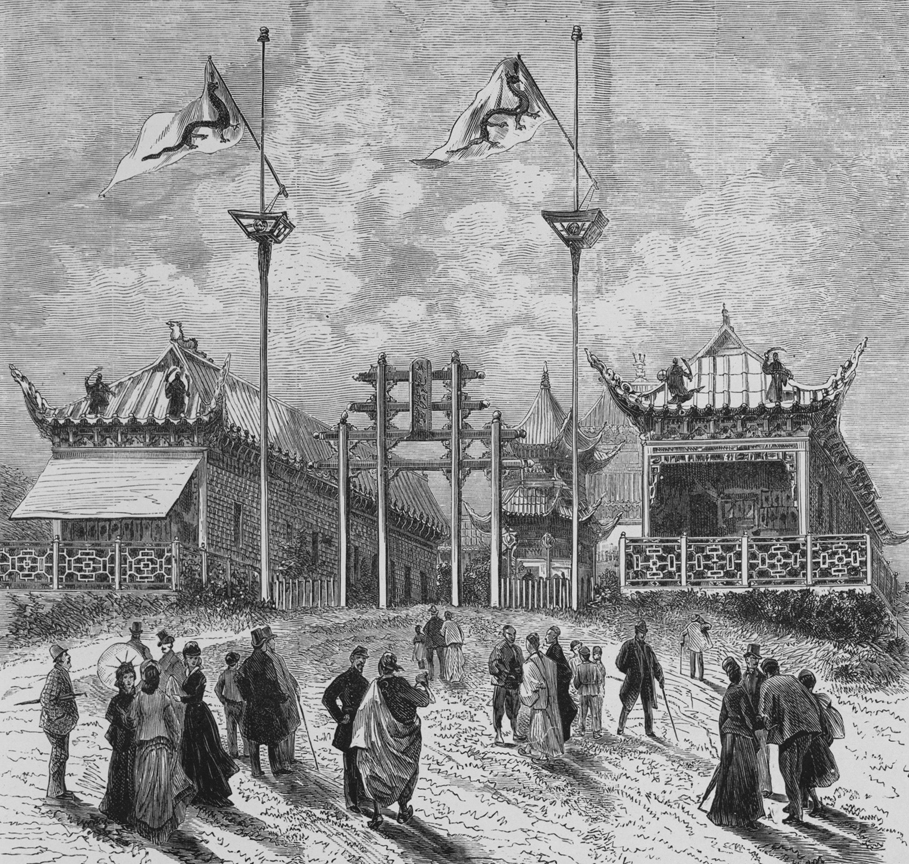 Chinese pavilion at the 1878 exposition