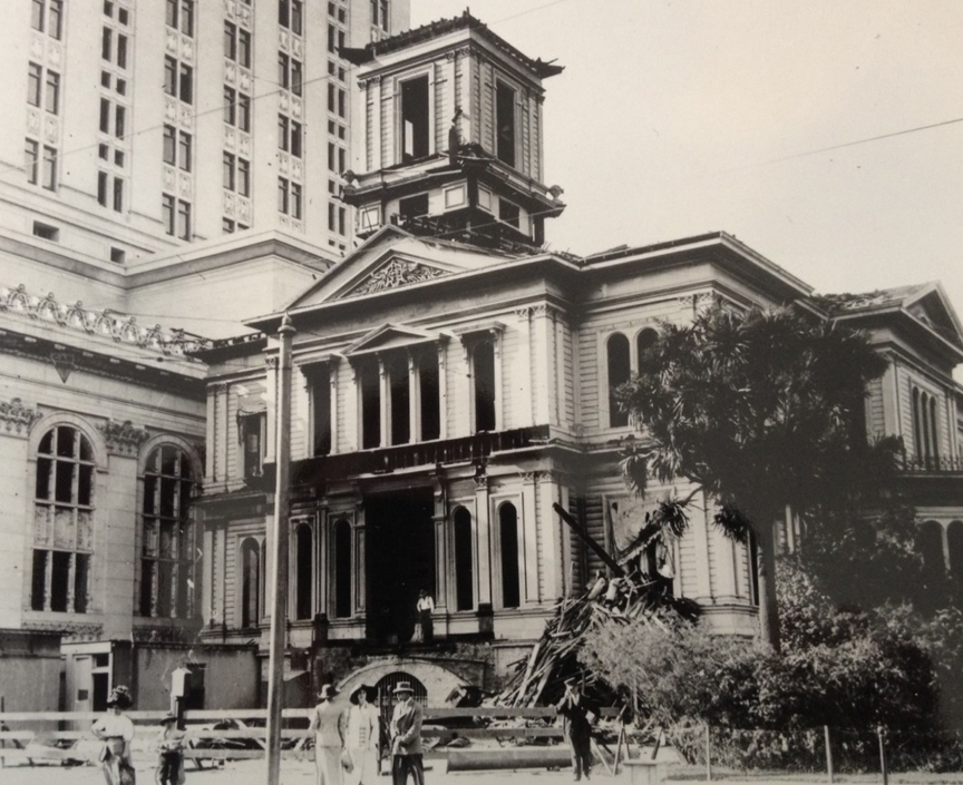 fourth city hall demolition.jpg