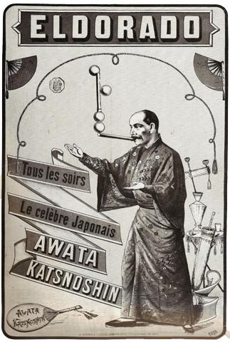 Awata Kats-no-Shin
