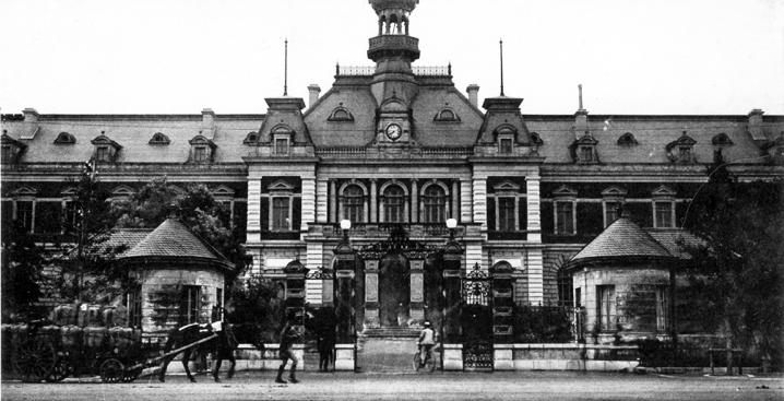 Old Tokyo city hall (no date).jpg