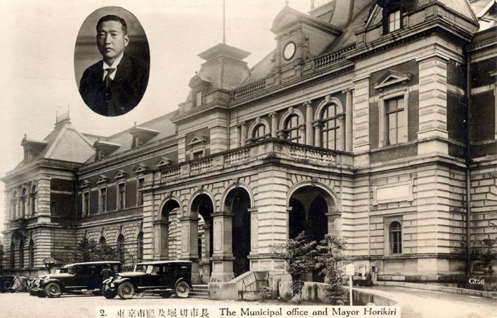 Old tokyo city hall, pre-1930.jpg