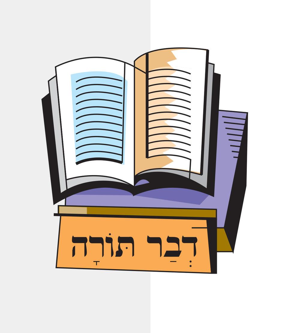 davka_book02.jpg