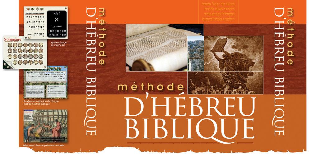 biblicalhebrewlayout.jpg