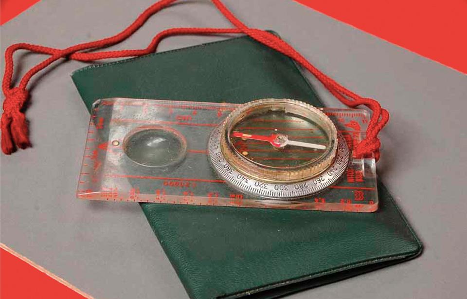 smhc-compass.jpg