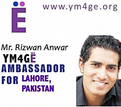 Rizwan Anwar