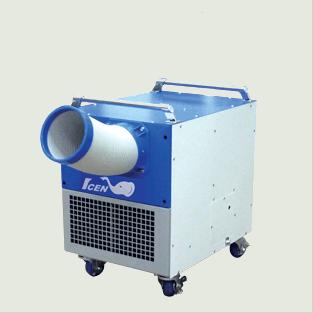modular-air-conditioner