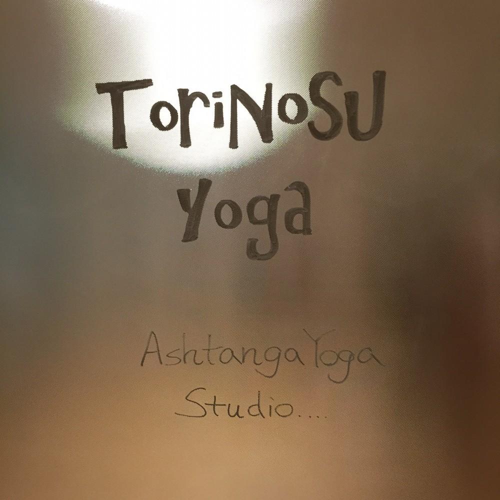 Torinosu Yoga Studio_9464.jpg