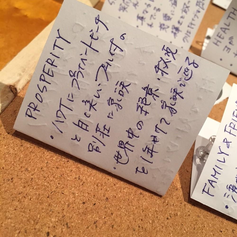 Fins - Nakameguro_4041.jpg