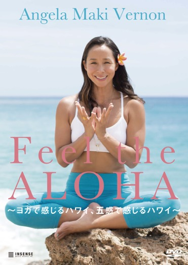 feel the aloha Angela Maki