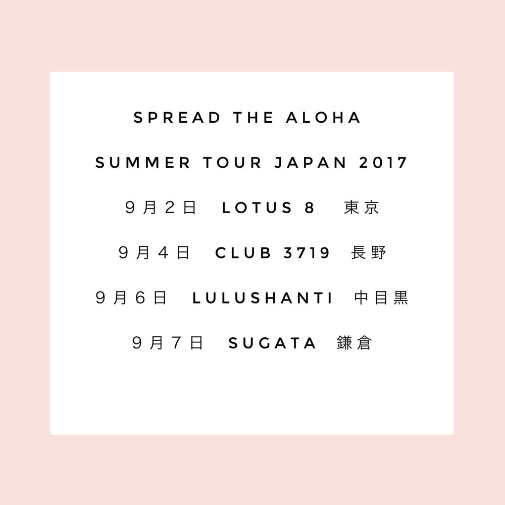 Spread_The_Aloha_Tour_Japan_2017_Schedule