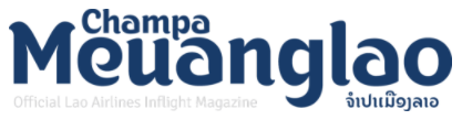 Champa Meuanglao logo