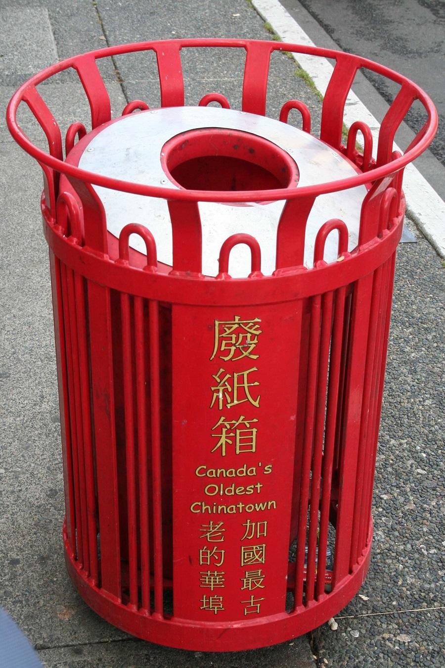 Chinatown_Victoria (9).JPG