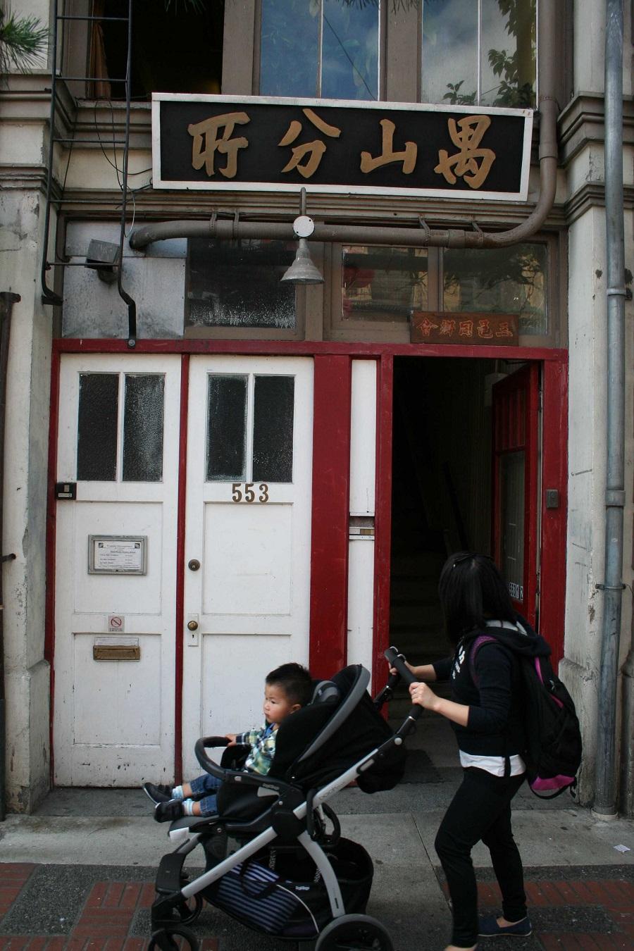 Chinatown_Victoria (10).JPG