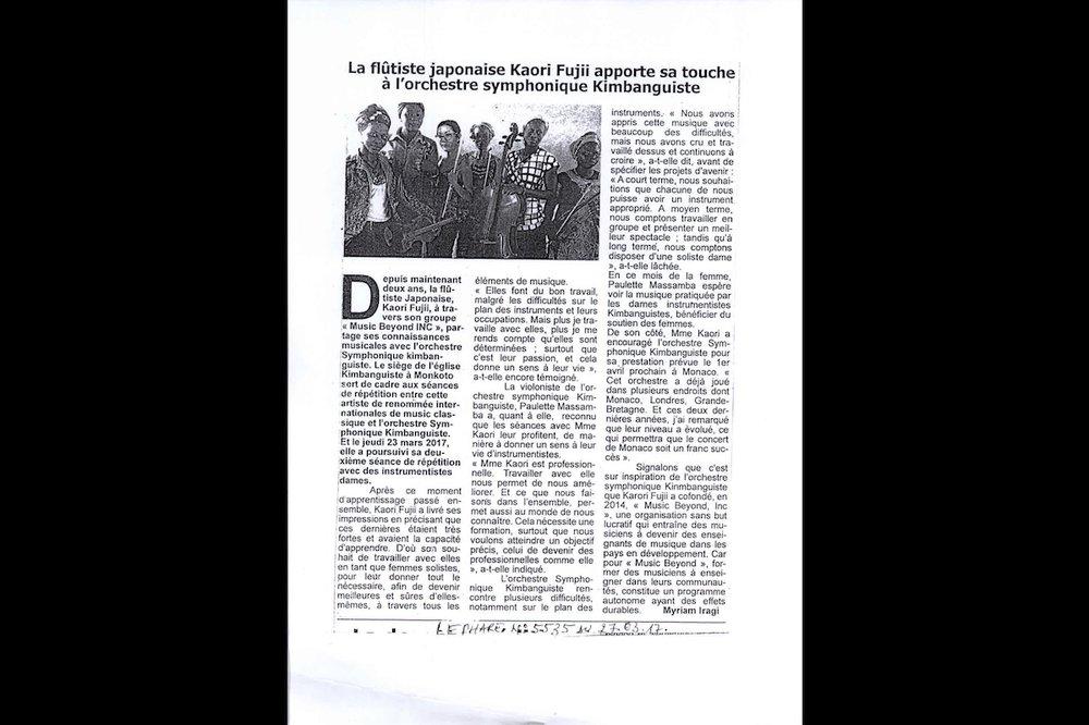 Media - Le Phare — DRC