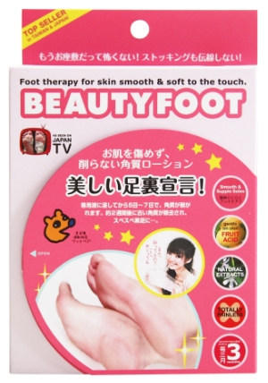 Beautyfoot2a.jpg