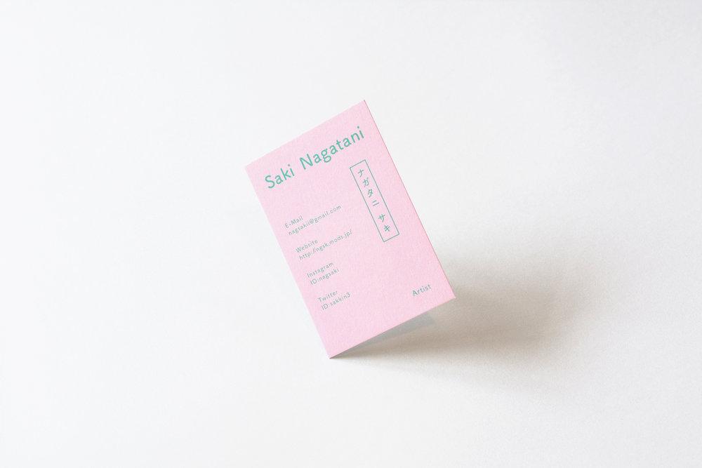 Saki Nagatani_name card_2.jpg