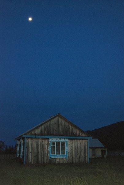 Siberian moon.
