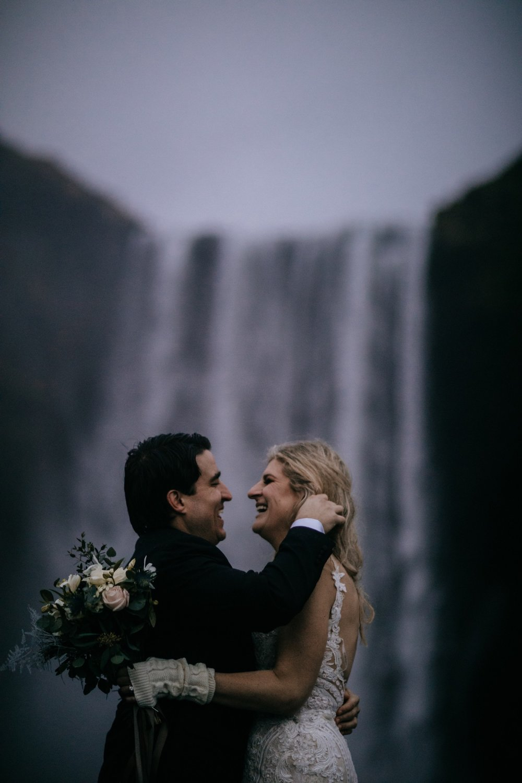 private-iceland-wedding-skogafoss