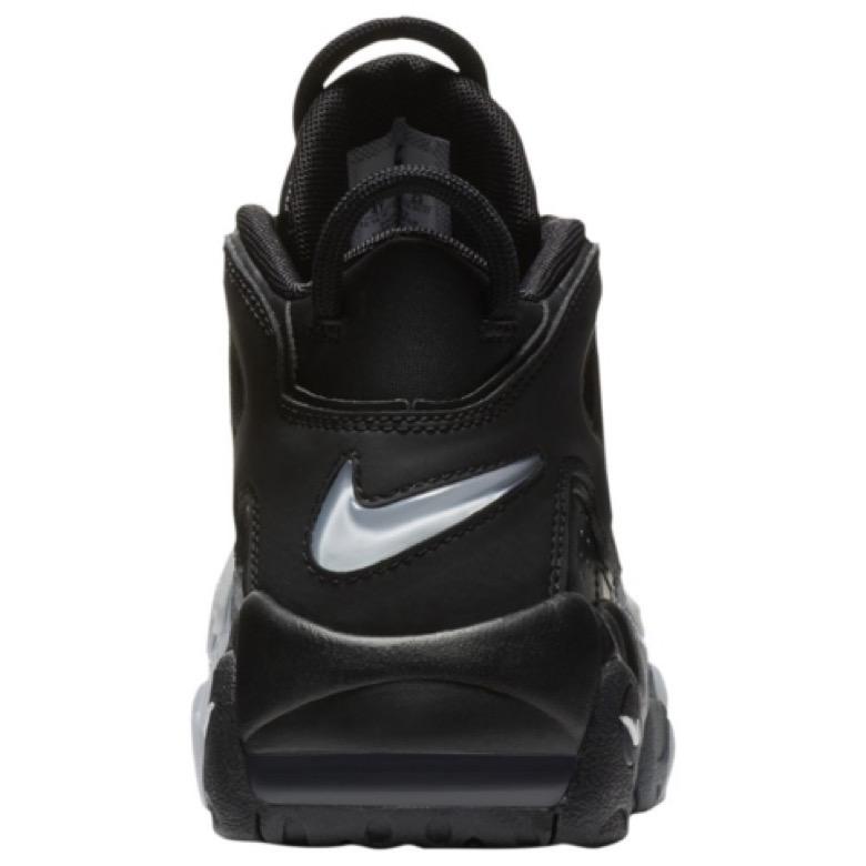 Nike Air More Uptempo 'Tri-Color'