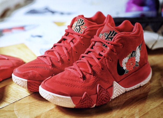 64452c033f1 The Nike Kyrie 4 has been a fan favorite for a minute now because of the  bold designs often featured on the sneaker. Nike is keeping the allure of  the ...