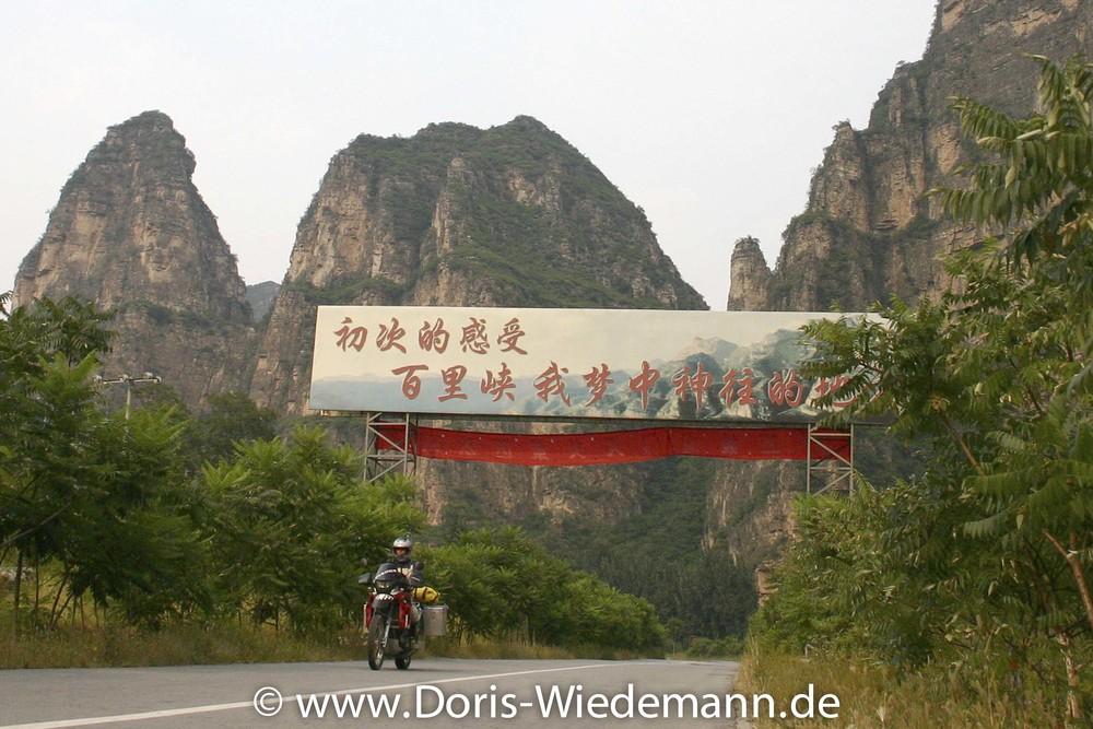 2006-China-IMG_2249.jpg