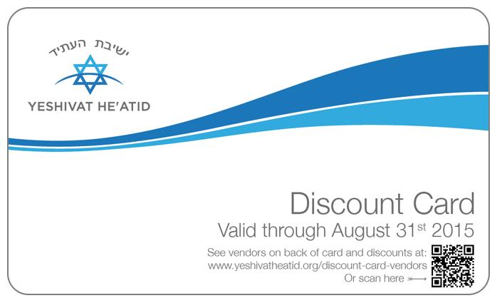 discount card screenshot.jpg