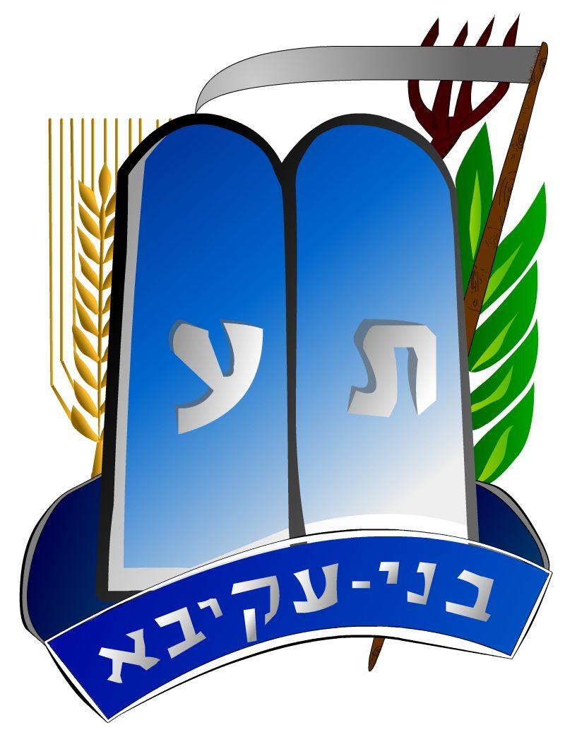 Bnei_akiva_logo.jpg