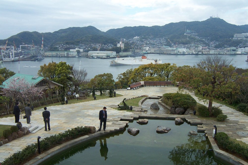 The Peace Park, Nagasaki