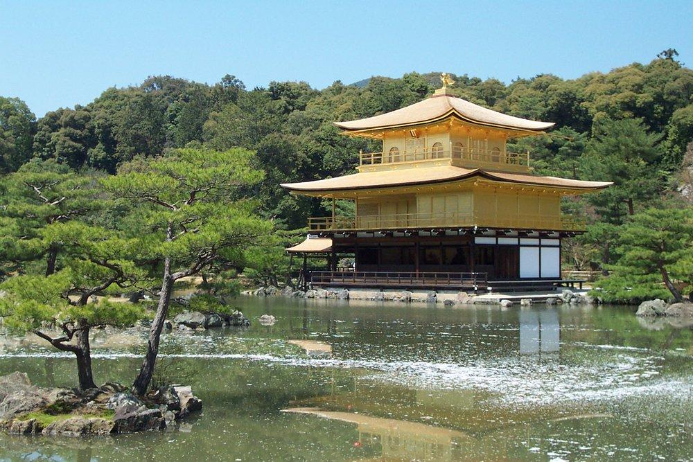 Nara and Kyoto 066.jpg