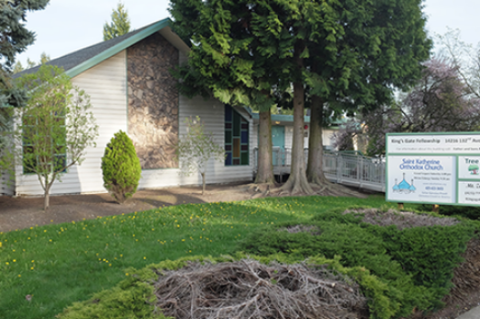 ST. Katherine Mission building