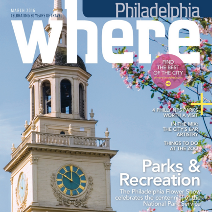 Several Articles Where Philadelphia  - 2016 Issues