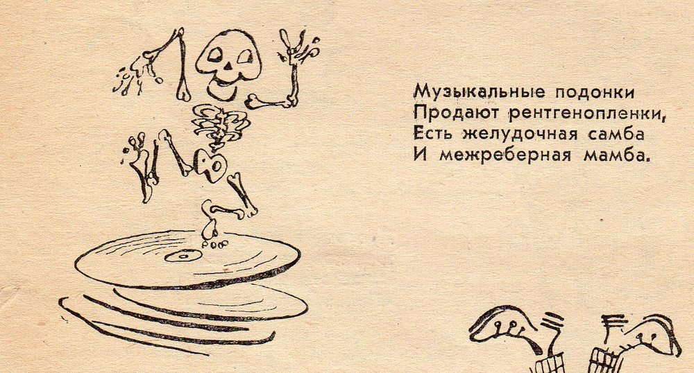 CourtesySergey Stavitskiy