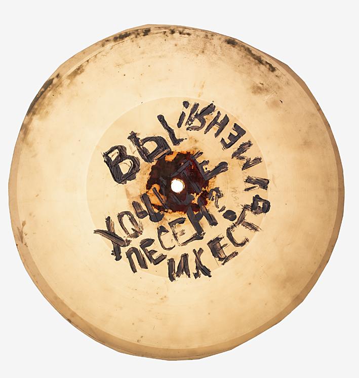 Bones Discs-4839.jpg