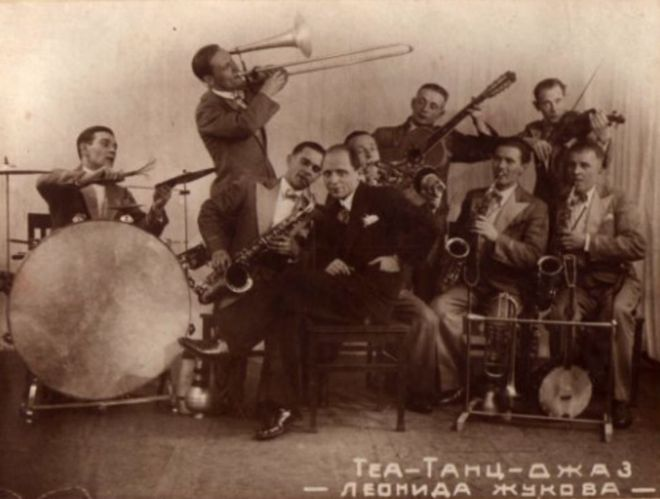 Kozin with his band short before his arrest