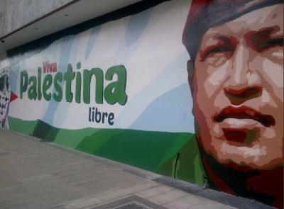 """Mural painted in Caracas, Venezuela. """"Long live free Palestine"""""""