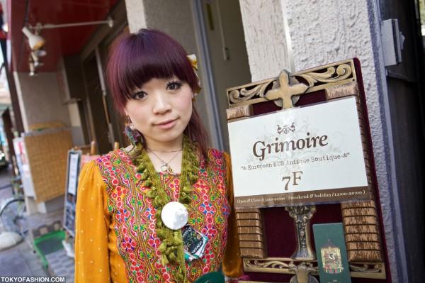 Grimoire-Tokyo-03-2010-001-600x399