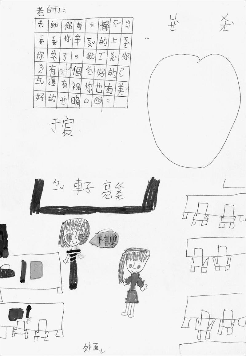 DrawingN10.jpg