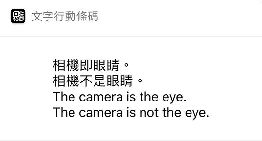JPG04Camera.jpg