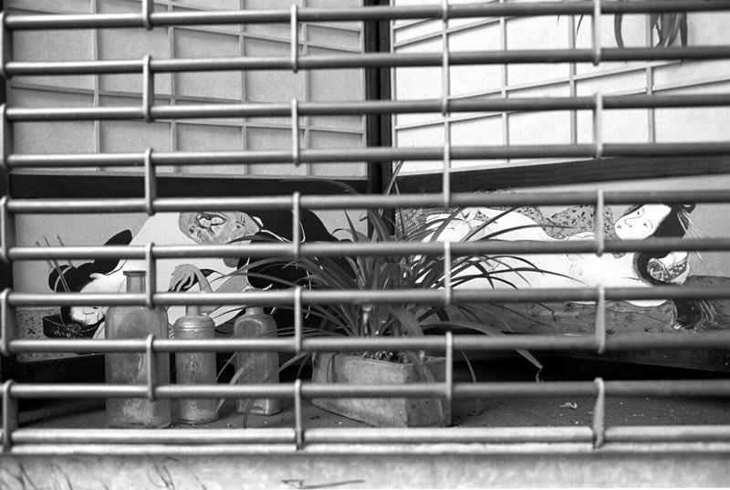 BehindBarsNYC1988.jpg