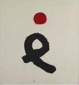 Sign  by Adolph Gottlieb