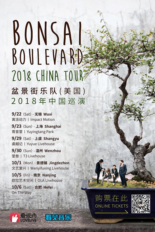 Bonsai Boulevard 2018 China Tour: 9/22 Sat - Wuxi | 寅派动力 | Impact Motion - 9/23 Sun - Shanghai | 育音堂 | Yuyingtang Park - 9/29 Sat - Shangyu | 虞越记 | Yuyue Livehouse - 9/30 Sun - Wenzhou | 堂叁 | T3 Livehouse - 10/1 Mon -Jingdezhen | 文艺复兴 | Wenyifuxing Livehouse - 10/5 Fri - Nanjing | 欧拉艺术空间 | OLA Livehouse - 10/6 Sat - Hefei | On The Way
