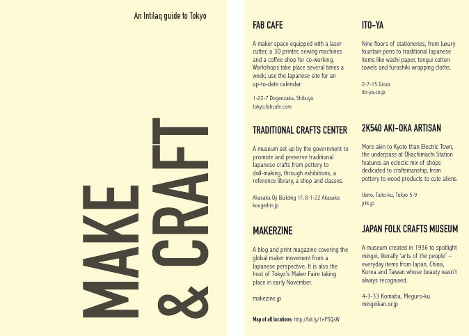 Make & Craft Guide font & back size A6
